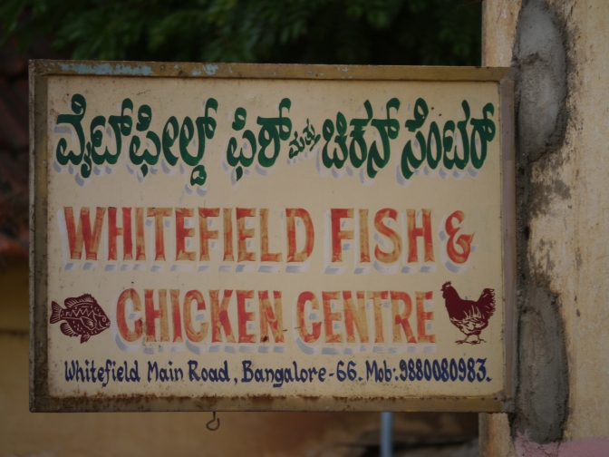 Whitefield Fish and chicken centre