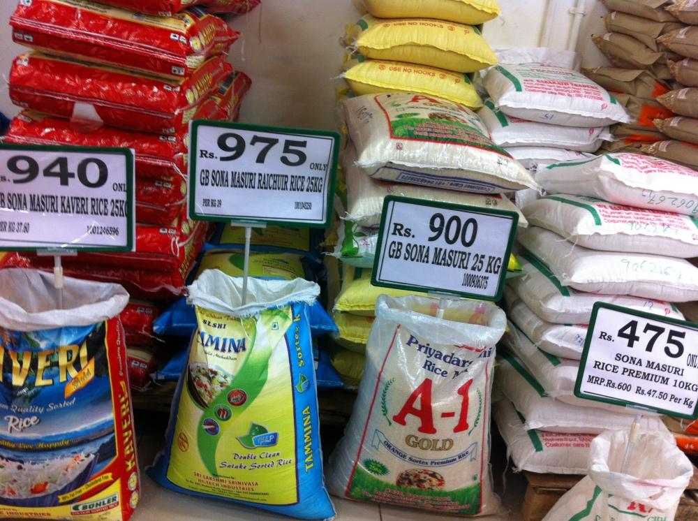 rice in Dmart