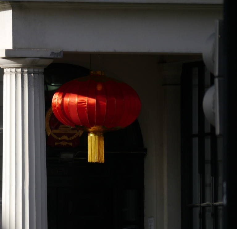 Chinese Embassy Red Lantern