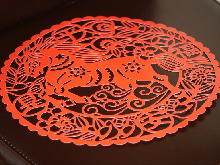 Papercut Year of the Horse