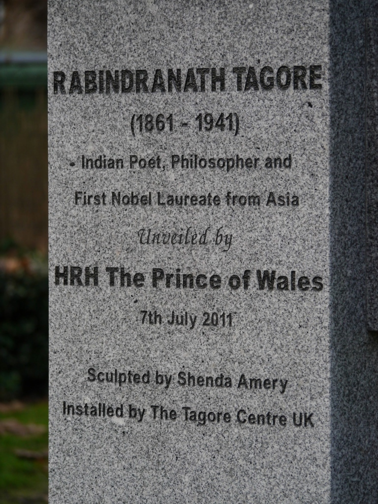 Tagore inscription