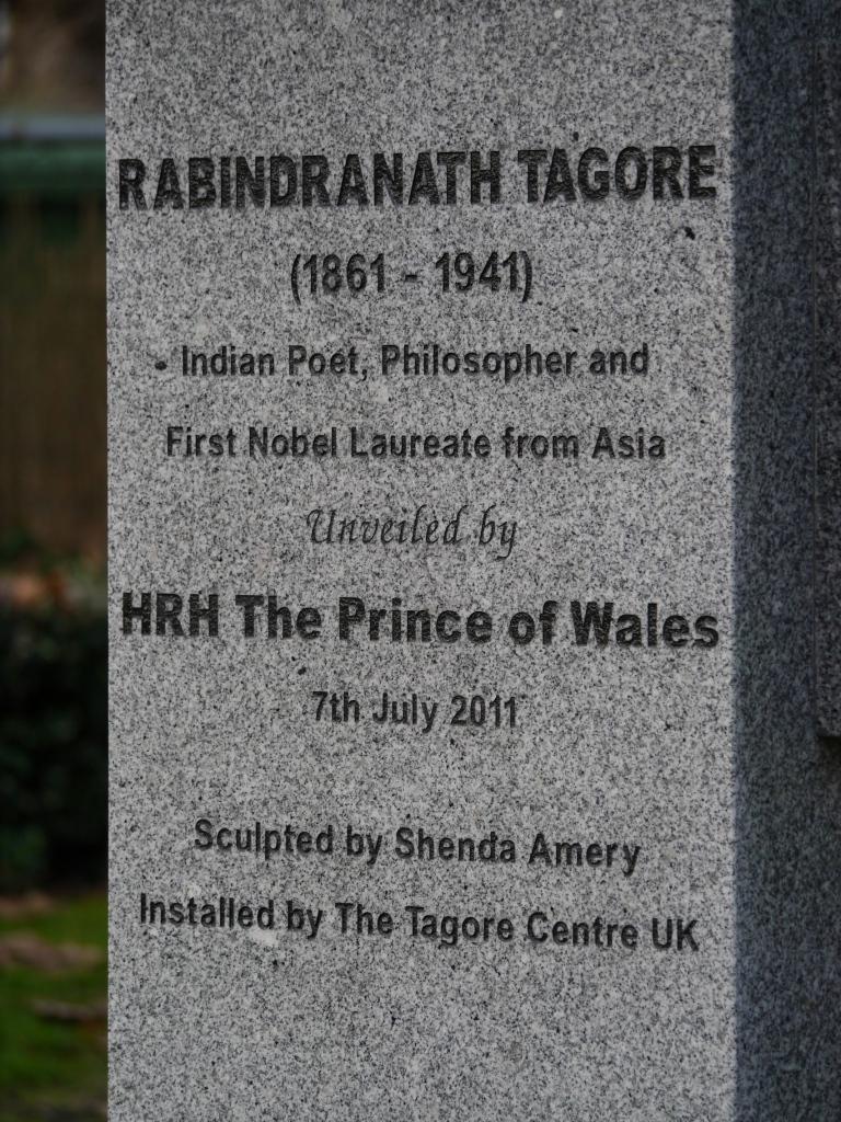 Tagore inscription