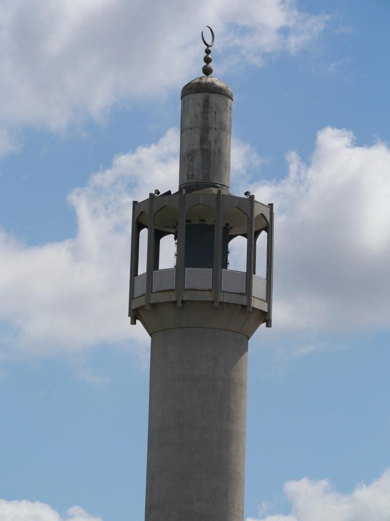 RP Mosque minaret