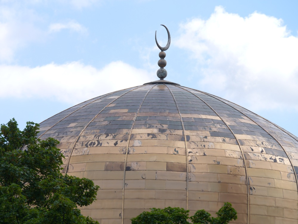 RP Mosque dome