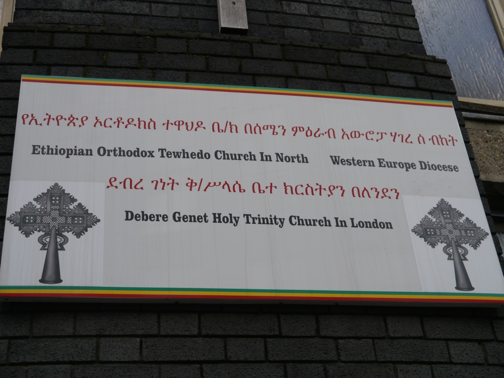 Ethiopian Orthodox Church