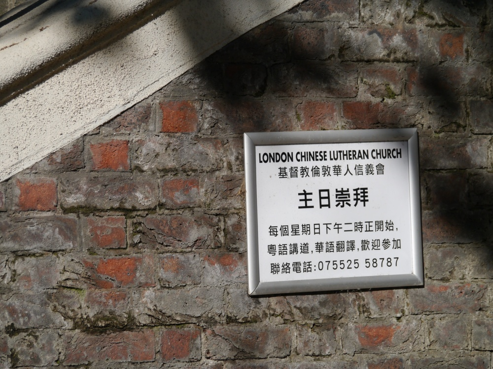 London Chinese Lutheran Church