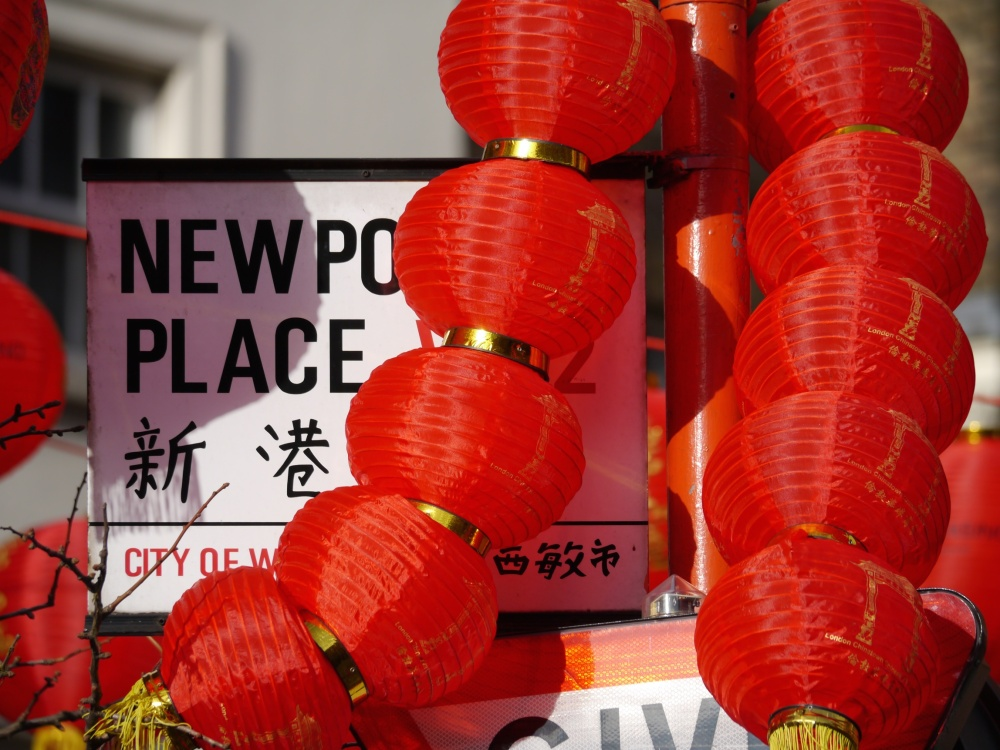 Newport Place sign with lanterns